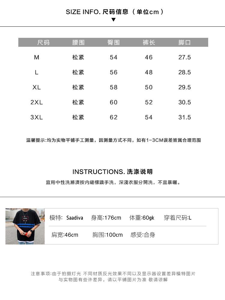 纯棉19夏季新款运动港风潮流卫裤男宽松裤子简约五分短裤D103P25