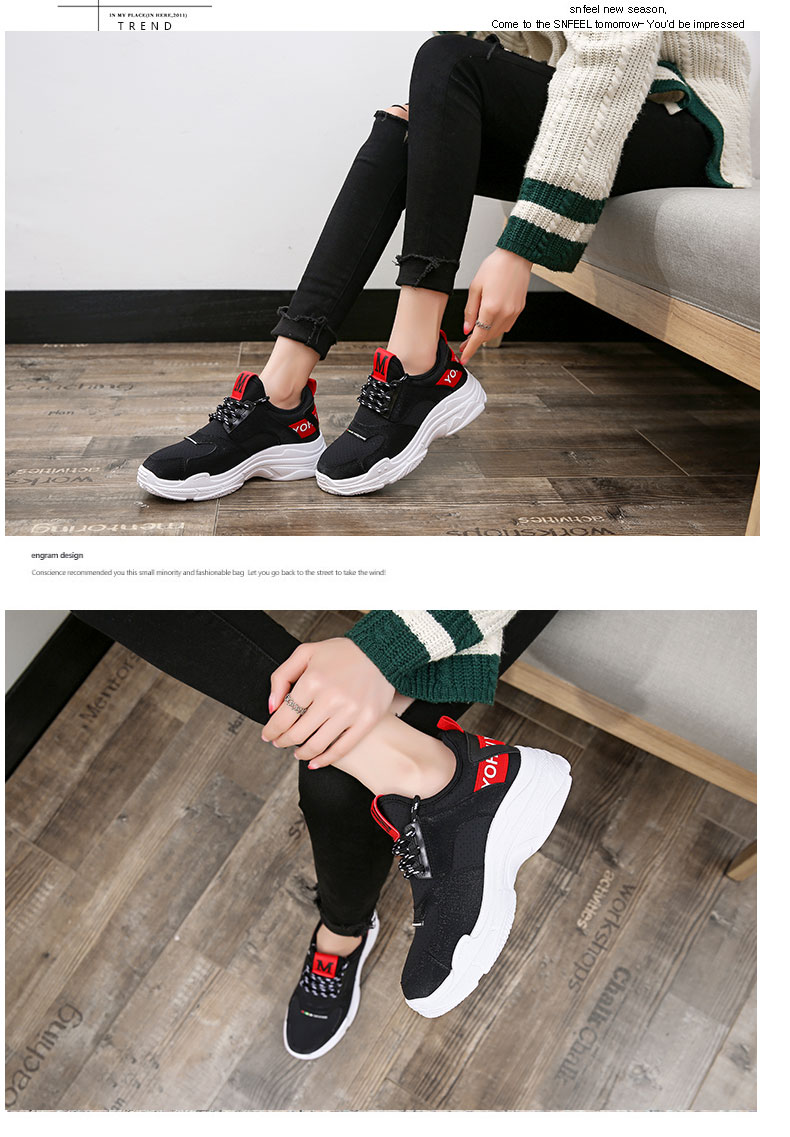 2018 summer new casual shoes female students fashion wild Harajuku ulzzang flat shoes women breathable 66