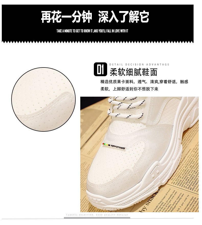 2018 summer new casual shoes female students fashion wild Harajuku ulzzang flat shoes women breathable 56