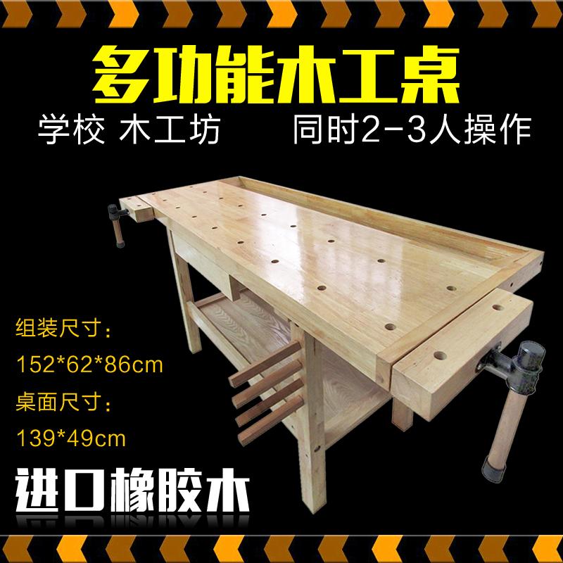 Bàn làm việc gỗ DIY cao su gỗ đa chức năng bàn điều khiển gỗ chế biến phòng làm việc - Phần cứng cơ khí