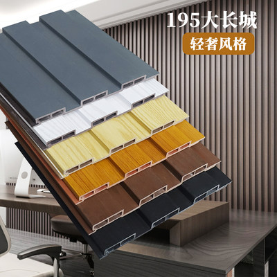Ecological Wooden Film 195 Great Wall Plate Wall Skirt Table Balcony Ceiling Green Wood Background PVC Interior Decoration