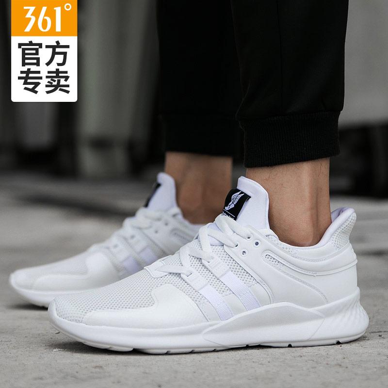 新款!361° 2018新款 男士网面透气运动鞋