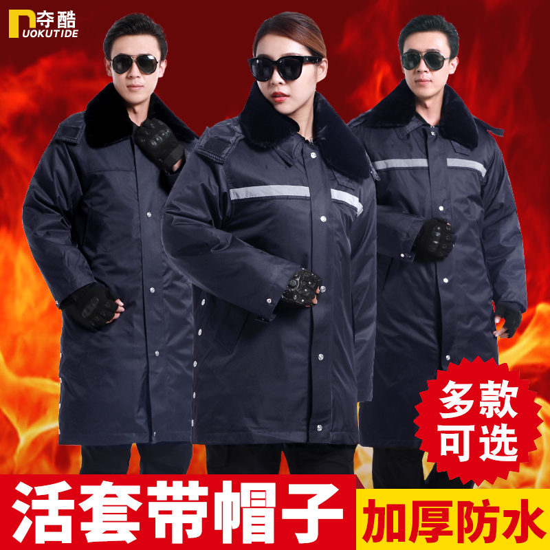Security Cotton men winter thickening long version of multi-function cold winter uniform coat labor protection overalls cotton