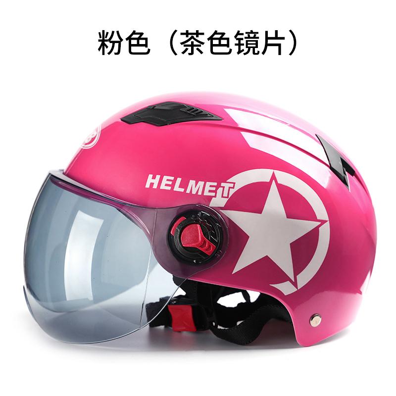 Электрический шлем розовый (Темно-коричневый зеркало лист)