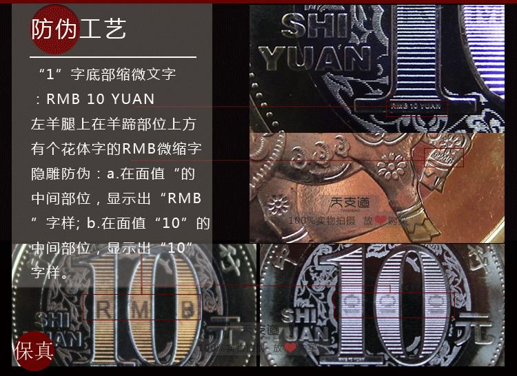 未标题-1_10.png