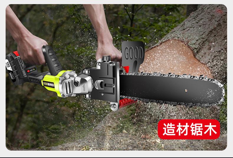 現貨 鋰電鏈鋸機 25V充電電鋸 68000電池 手持電鋸 大功率無刷銅芯電機 伐木鋸 電鏈鋸 電動工具 伐木利器