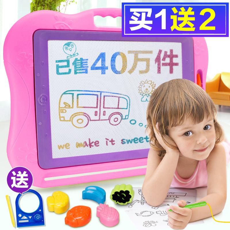Ребенок живопись записная книжка магнитный wordpad ребенок ребенок игрушка 1-3 лет 2 младенец цветной количество живопись граффити доска