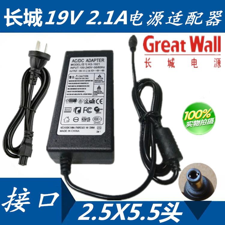 элемент питания Для Великой китайской стены адаптер питания для ноутбука 19вольт 2.1 a нетбук питания компьютера зарядное устройство провода подавая