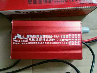Sailor No. 1 Intelligent Dual-Circle 45KW Emergency Power Supply 45A7.8KW Emergency Power Supply