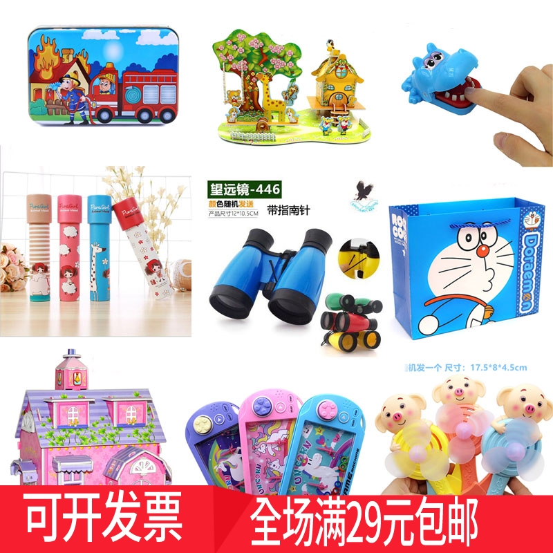Halloween children's kindergarten primary school students gift creative birthday gift sharing puzzle practical hand-in-hand gift.