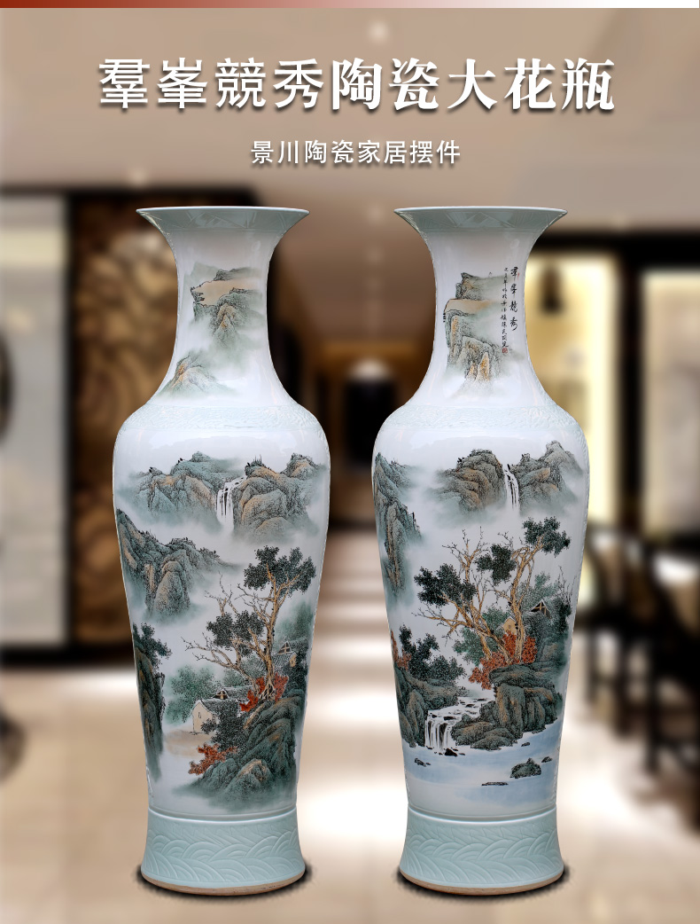 Jingdezhen ceramic hand - made peaks of TV sitting room office study Chinese landscape painting of large vase furnishing articles