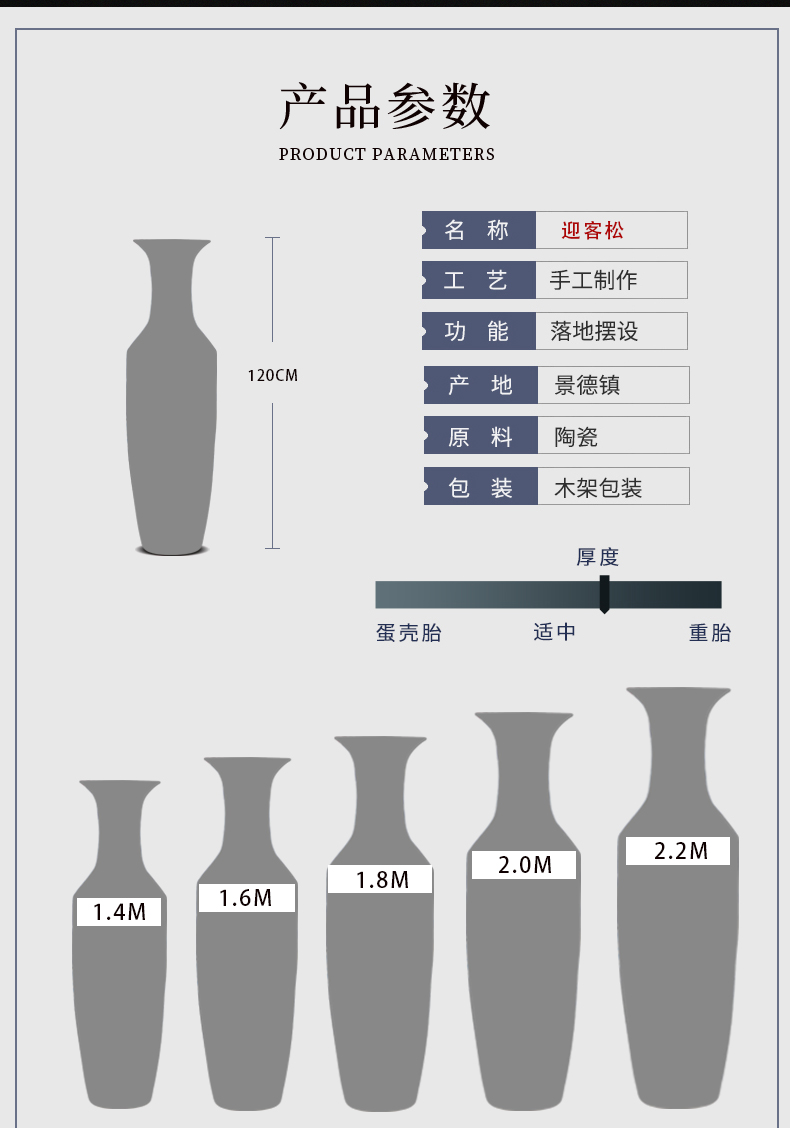 Jingdezhen blue and white porcelain guest - the greeting pine sitting room of large vase household ceramics study furnishing articles store opening gifts