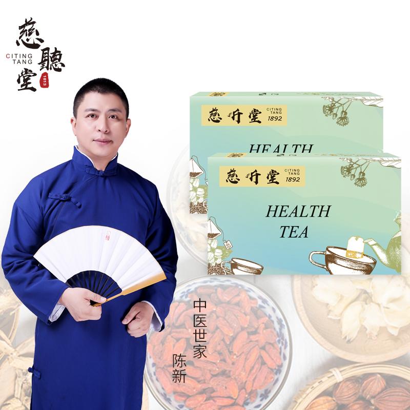 【30袋】红豆薏米玫瑰花茶