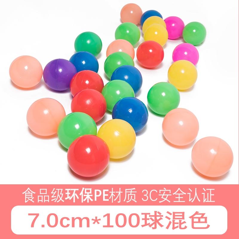 Цвет: Производители 100 7 см загустения среды