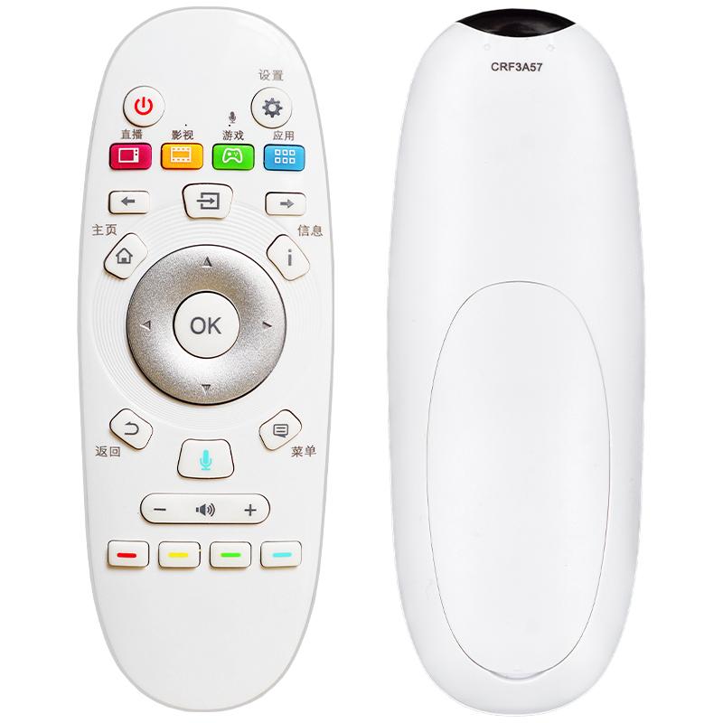 海信电视遥控器CRF3A57 LED55EC620UA LED58EC620UA【语音不能使用】商品详情图
