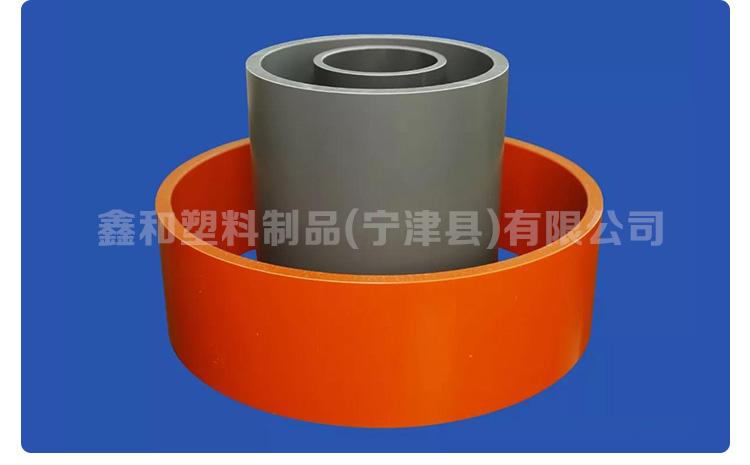 塑料管PE管 卷芯管 包装管 PE彩色管(图5)