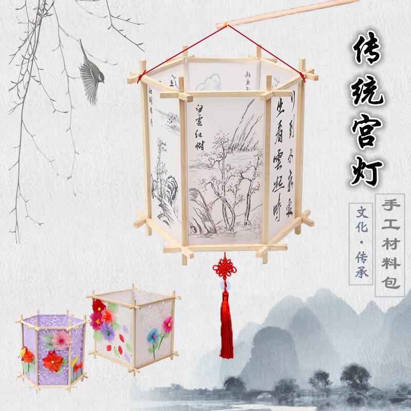 元宵春节过年纸灯笼diy材料v灯笼宫灯灯笼包中式手工仿古新年手提