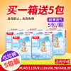 Antarctic people pull pants XL L M XXL ultra-thin breathable men and women baby infant children diapers large size diapers