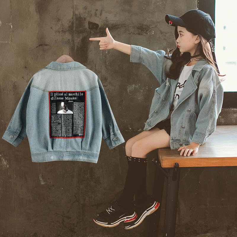 女童牛仔外套春秋2018新款韩版洋气8-12岁中大童儿童宽松蝙蝠袖