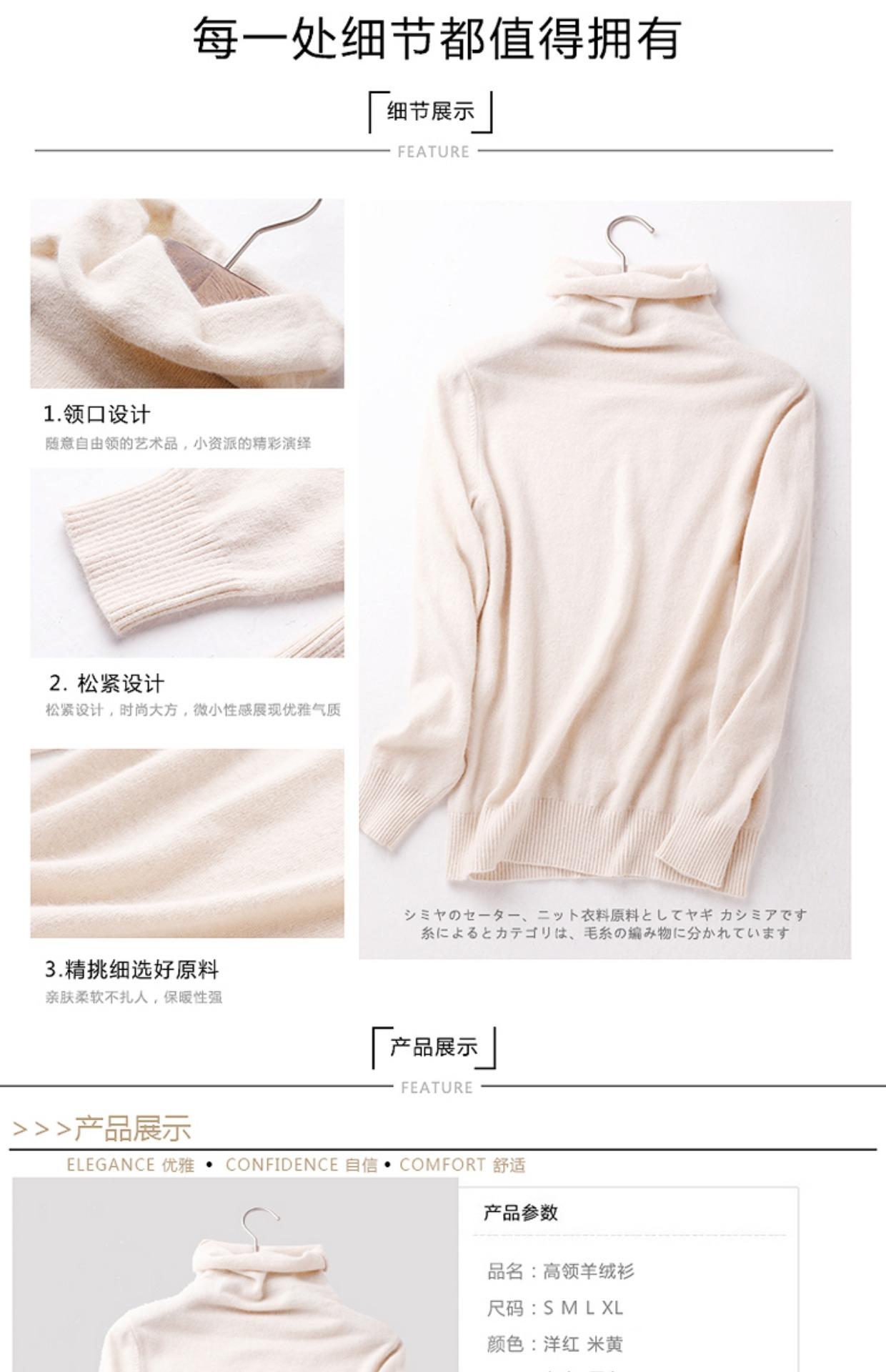 高仿圣罗兰ysl欧美秋冬短款高领加厚羊绒衫QPG365 第11张