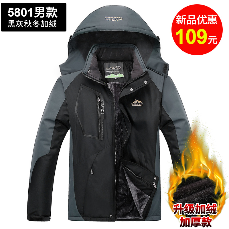 5801 замшевый утепленный мужской стиль черный серый