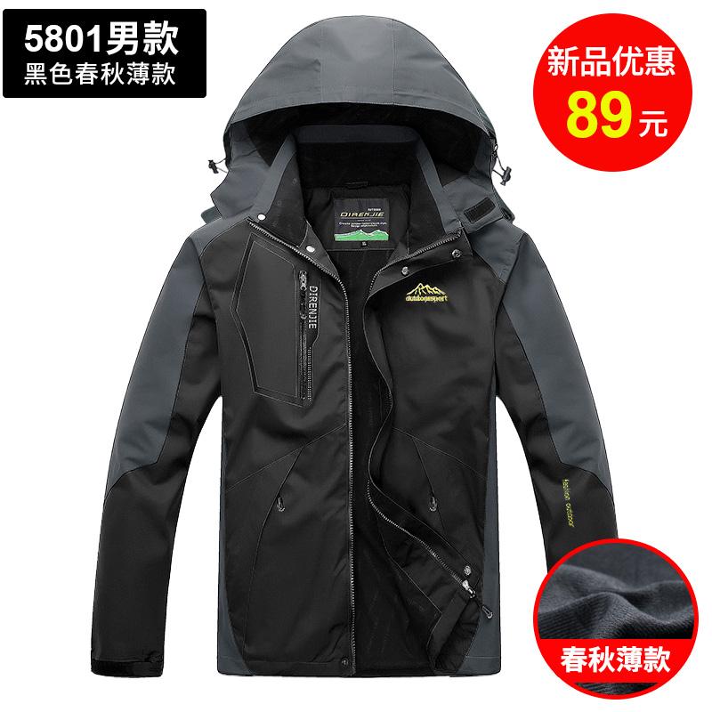 5801 демисезонный тонкий стиль мужской стиль черный