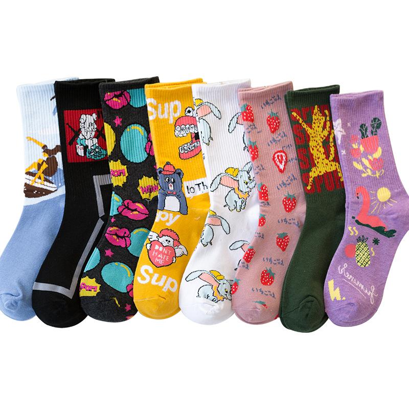 【拍4件】卡通袜子女中筒袜ins潮