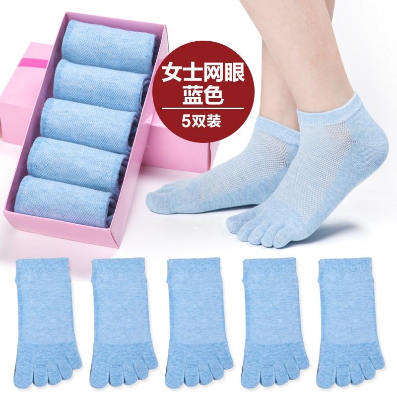 夏季五指网眼袜女脚趾袜子短筒吸汗纯棉透气分男士超薄保健包邮