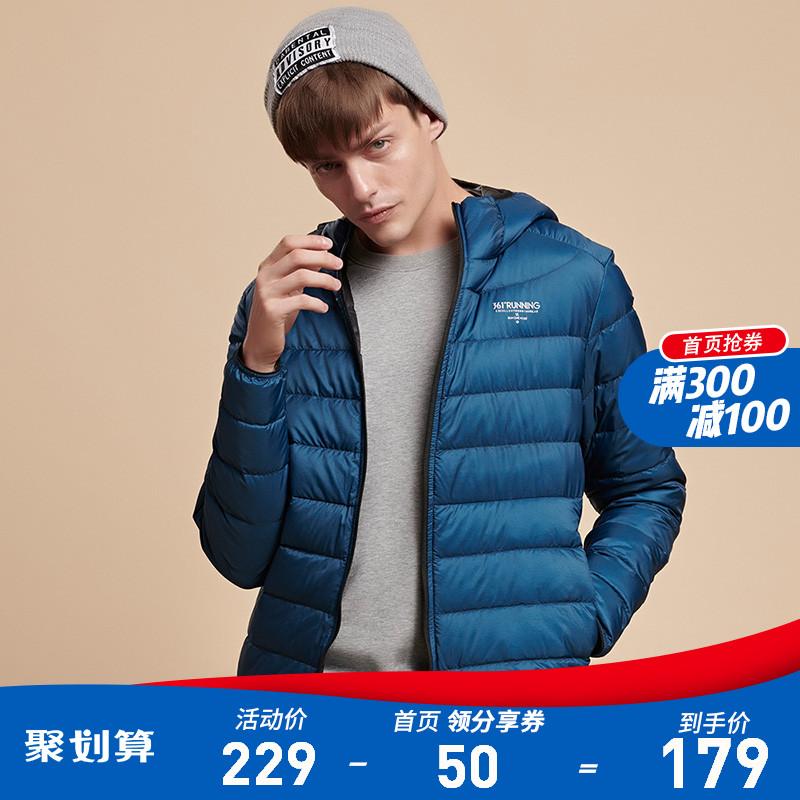 361 độ nam mùa đông mới siêu nhẹ xuống áo khoác 361 ấm áp thoải mái và thoải mái - Thể thao xuống áo khoác