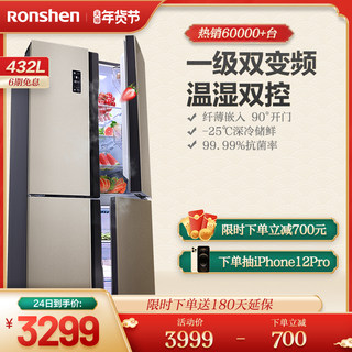 Rongsheng BCD-432WD12FPA Cross Four Gates to open home energy-saving refrigerator first-class air cooling frequency conversion no frost