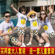 Семейные футболки Ha myself Bebi 2879