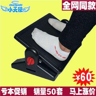 Кресла с банкетками,  Офис комната педаль ребенок изучение письменный стол педаль пианино подушка скамеечка для ног подставка для ног табуретка подушка скамеечка для ног диван фут, цена 663 руб