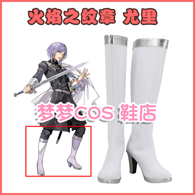 taobao agent 1118-3 Flame Emblem Yuri COS shoes COSPLAY shoes customized with pictures