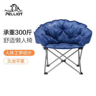 Percy and outdoor folding chair portable folding backrest trip travel tourism beach chairs camping chairs