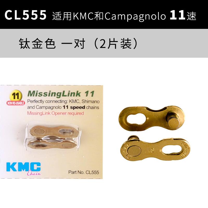 【11 скоростей】 золотой цена за пару CL555