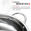Huaxing Haotai Shabu Shabu Pot Pot Thicken Induction Cooker Special Pot Household Stainless Steel Hot Pot Pot Soup Boiler