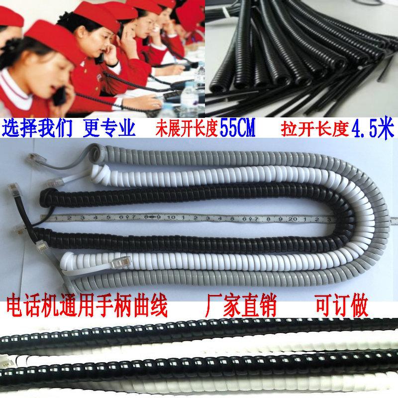 Бесплатная доставка домой офис телефон удлинять наушник линия шаг за шагом наушник линия микрофон линия обрабатывать кривая