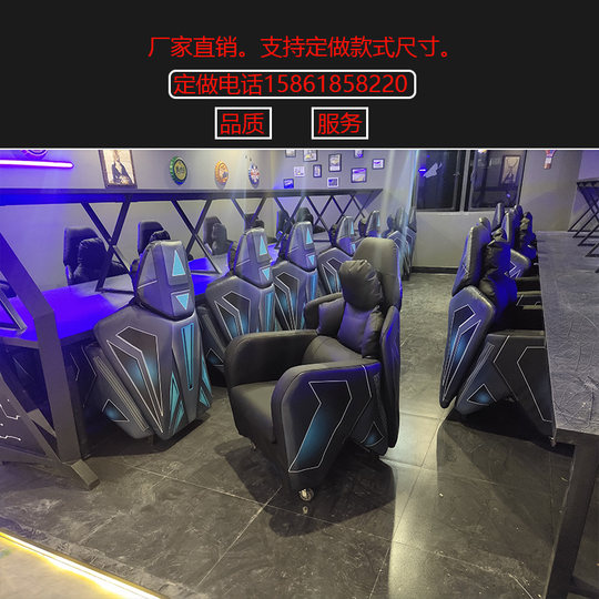 Internet cafe mesh coffer hotel table and chairs custom single desktop computer table network bar sand power planting table chair combination