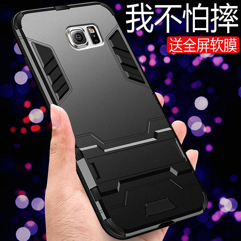 三星s6手机壳s6edge后防屏直屏g9250软硅胶g9280保护套全包ege潮6s曲面摔女硬男galaxyS6edge+曲屏5.7寸smg