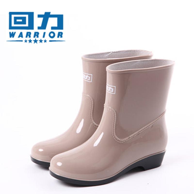 回力女款雨鞋女士中筒夏季雨靴防滑防水水鞋短筒胶鞋成人水靴套鞋