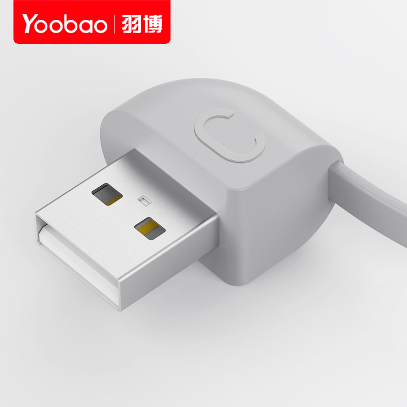 Built-in Charging Cable for share5000 Power Bank