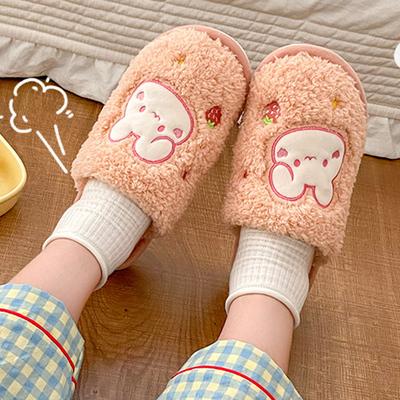 棉拖鞋女冬韩版ins潮个性 可爱少女心室内防滑保暖卡通毛毛绒棉鞋