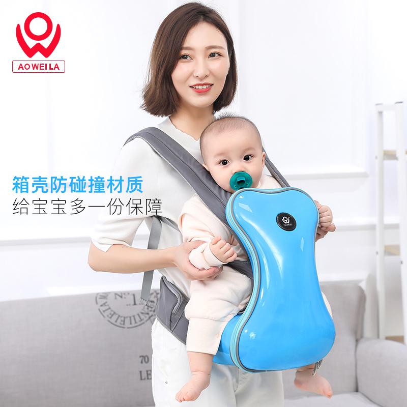 aoweila/奧維拉新生兒寶寶嬰兒背帶四季通用前豎抱式多功能腰凳小孩防撞背帶坐凳