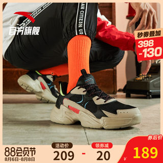 Anta shoes men's casual shoes Dad 2020 summer new shoes official website flagship tide shoes men's sports shoes