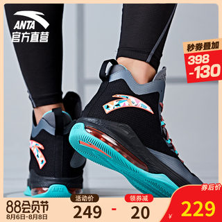 ANTA basketball shoes men high-top sneakers crazy 2020 summer new KT Thompson Air shoes sneakers boots