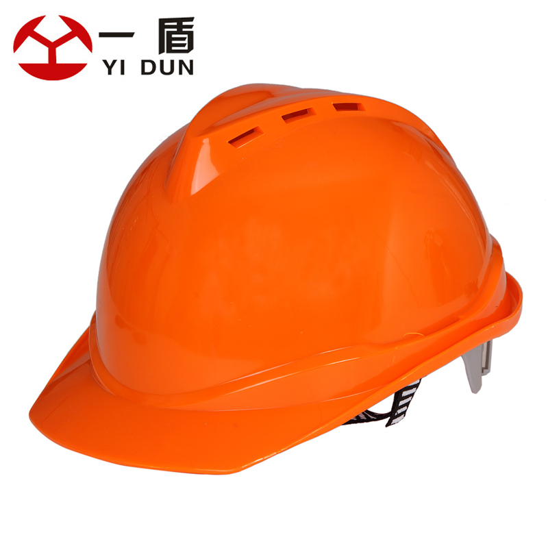 V-образный ABS воздухопроницаемый мандариновый