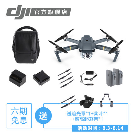 DJI Mavic Pro Camera Drone Foldable UAV