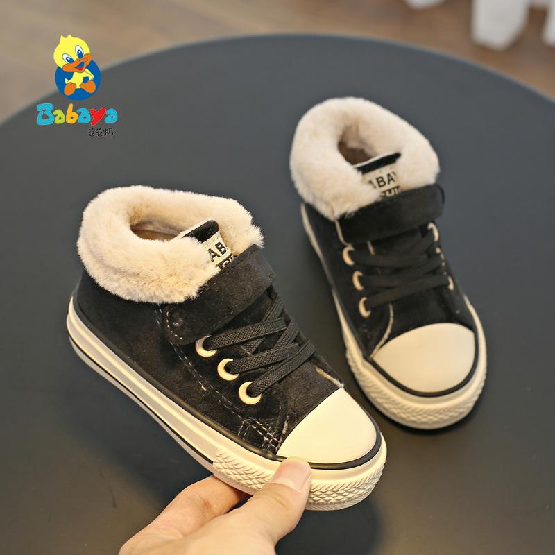 芭芭鸭儿童棉鞋雪地棉靴子加绒保暖男童二棉鞋女童毛毛鞋2018冬新