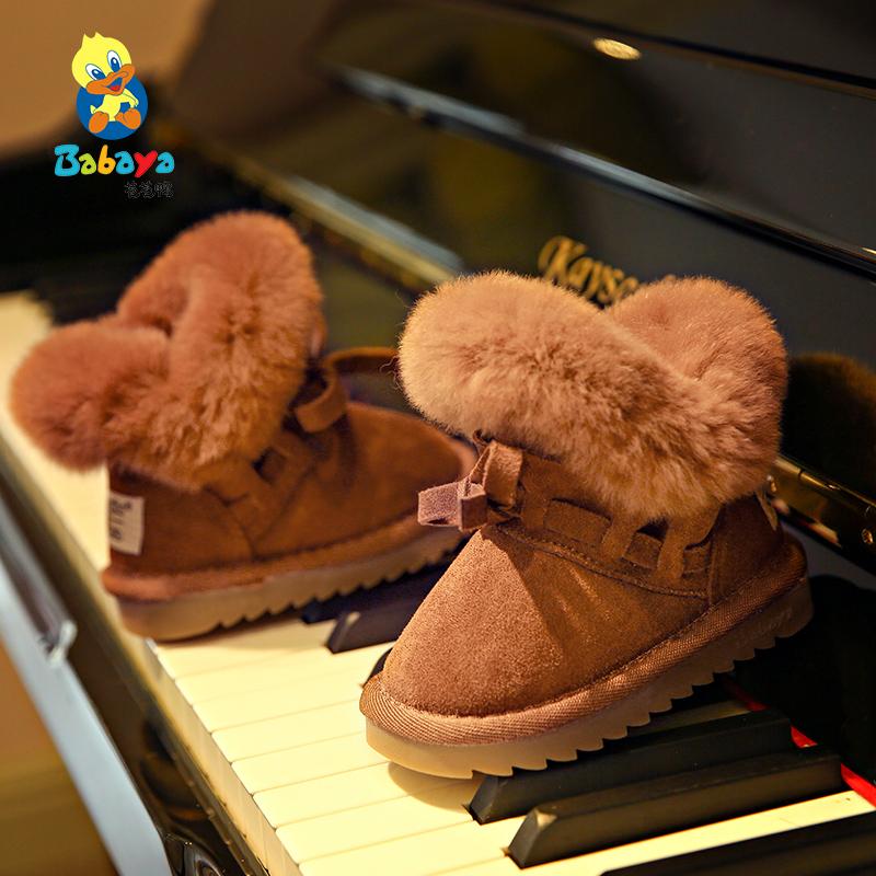 芭芭鸭儿童雪地靴女童雪地棉靴2018冬季新款保暖靴子宝宝短靴加厚