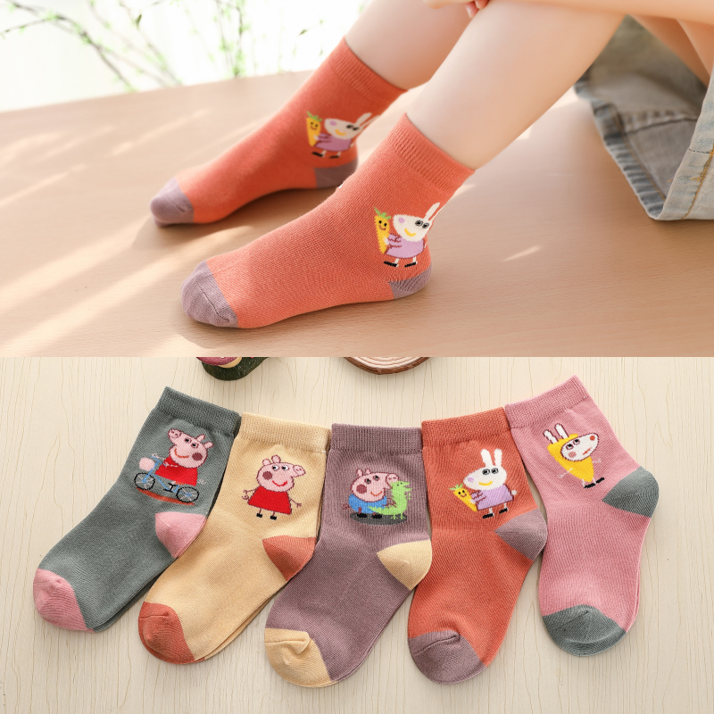 JJBB COMBED COTTON PIG BABE FIVE PAIRS OF ANY 2 GROUPS MINUS 5 YUAN